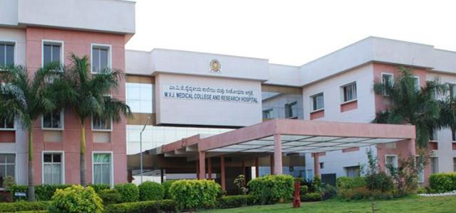 MVJ Medical College and Research Hospital, Hoskote