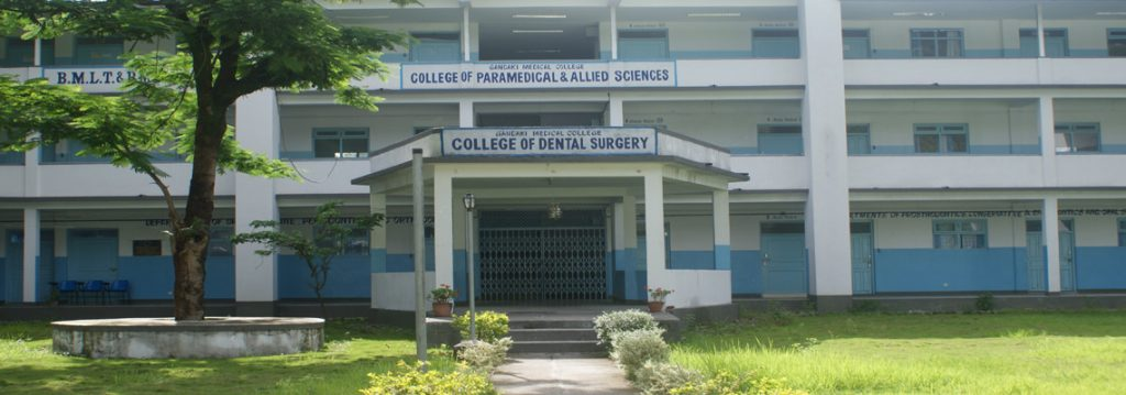 Gandaki Medical College, Nepal