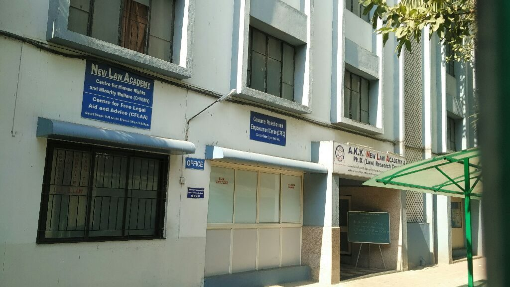 A K K New Law Academy, Pune