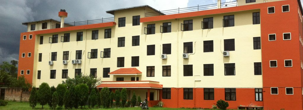 Kathmandu Medical College, Nepal