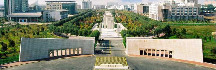 Jilin University, China