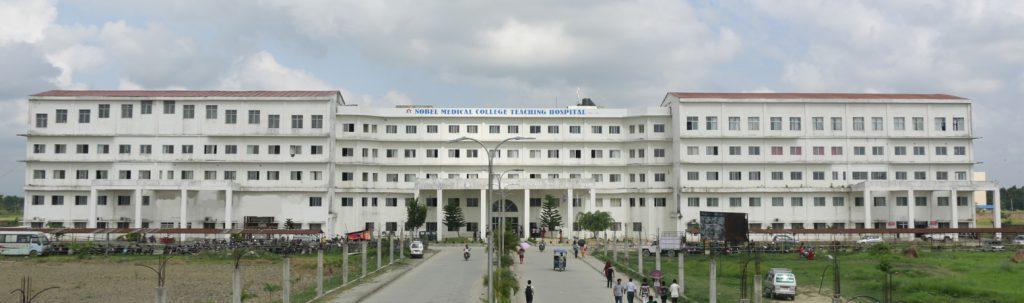 Nobel Medical College, Nepal