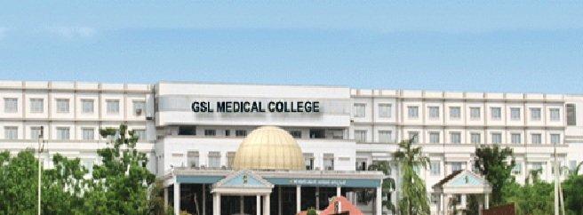 GSL Medical College and General Hospital, Rajahmundry