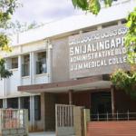 JJM Medical College- Best MBBS College