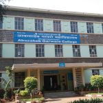 Maharashtra Education Society's Garware College of Commerce