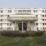 Katihar Medical College- Study MBBS in India