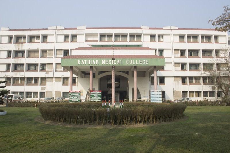 Katihar Medical College and Hospital