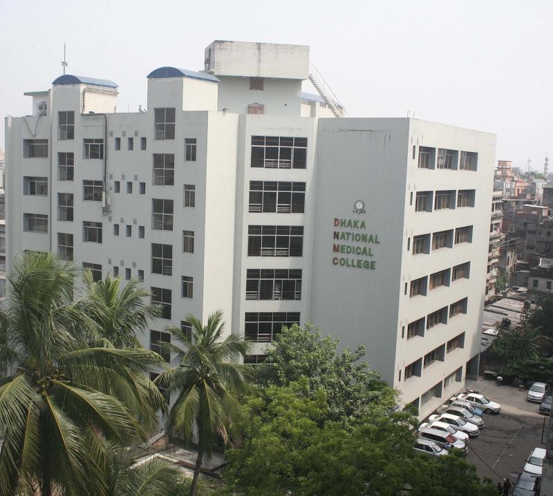 Dhaka National Medical College Bangladesh