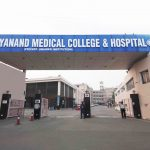 Dayanand Medical College- Admission for MBBS