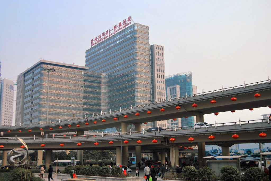 Zhengzhou Medical University
