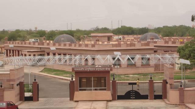 Desert Medicine Research Centre, Jodhpur