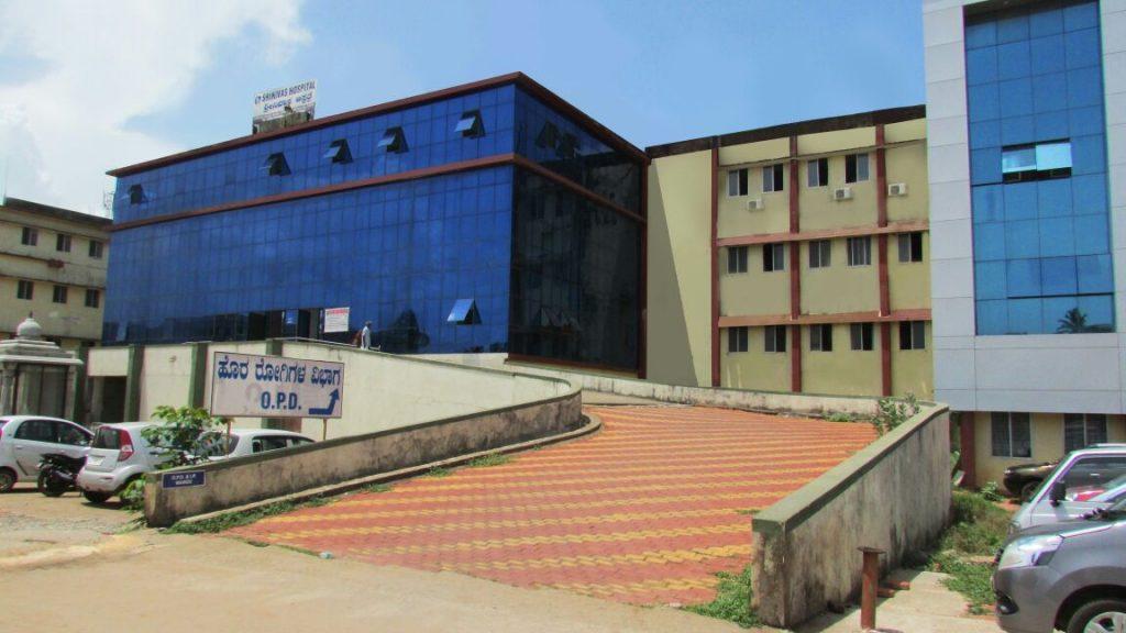 Srinivas Institute of Medical Sciences and Research Centre, Surathkal