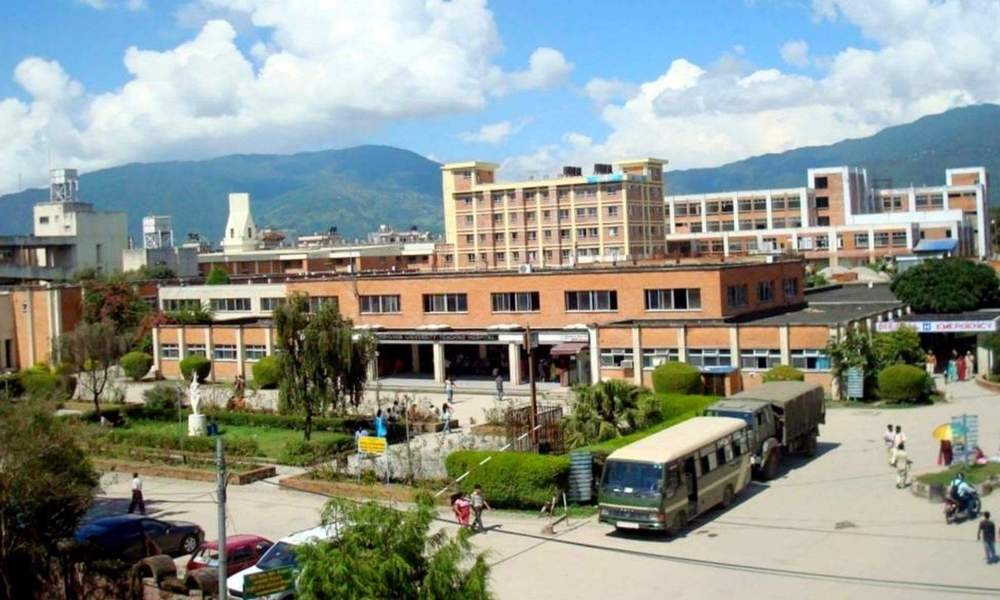INSTITUTE OF MEDICINE, NEPAL
