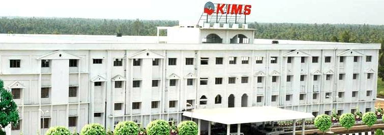 Konaseema Institute of Medical Sciences Research Foundation, Amalapuram
