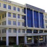 Kempegowda Institute- Private College in Bangalore