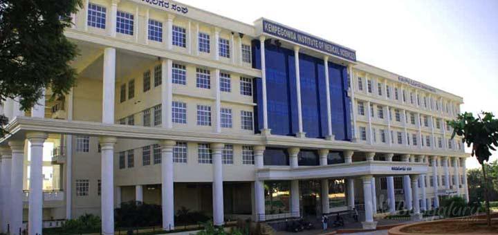 Kempegowda Institute of Medical Sciences, Bangalore