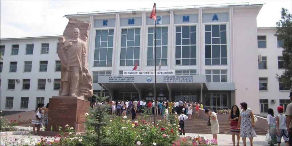 Kyrgyz state medical university