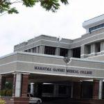 Mahatma Gandhi Medical College- MBBS Course