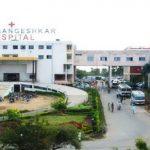 NKP Salve Institute- Top MBBS College