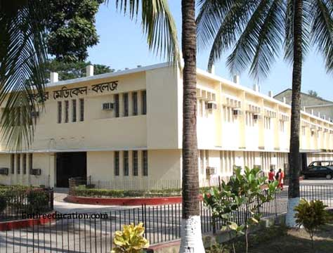 Rangpur Com Medical College, Bangladesh