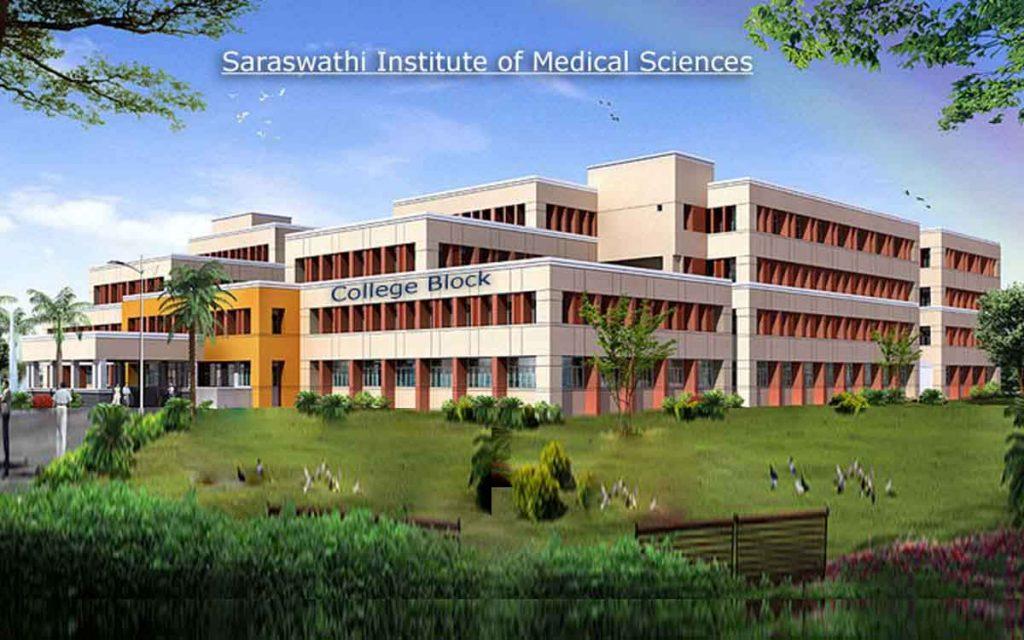 Saraswathi Institute of Medical Sciences, Hapur