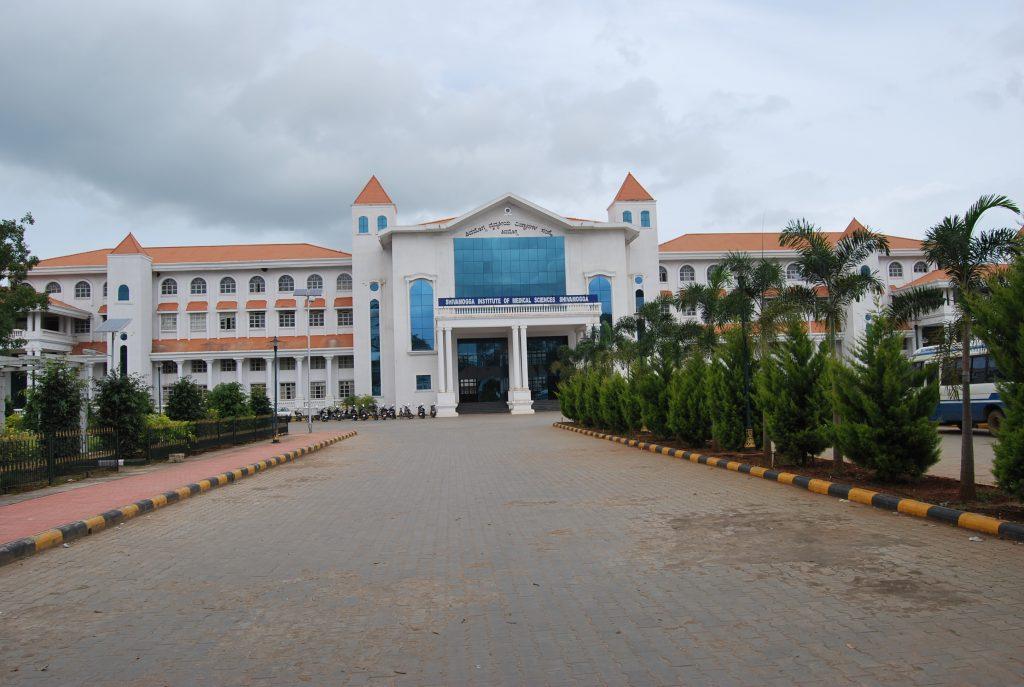 Shivamogga Institute of Medical Sciences, Shivamogga
