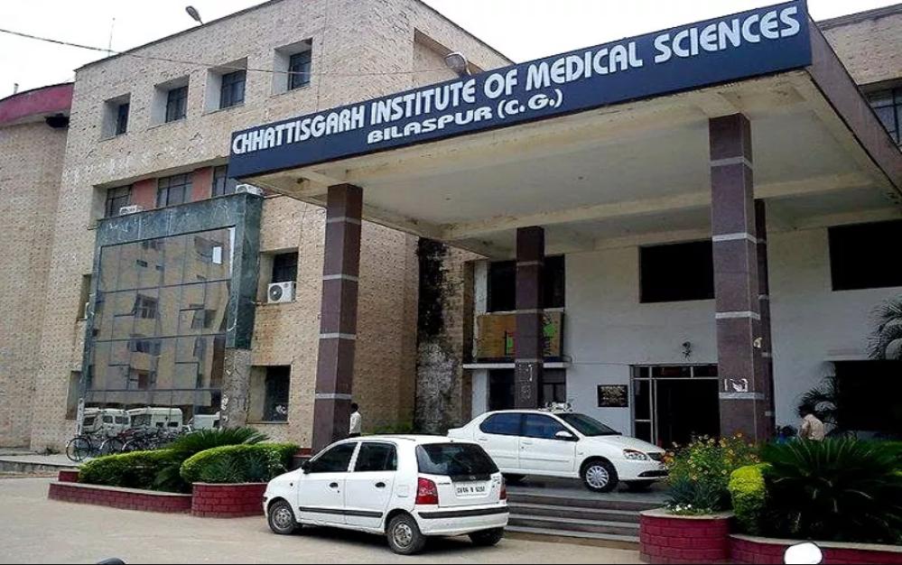 CHHATTISGARH INSTITUTE OF MEDICAL SCIENCES – BILASPUR