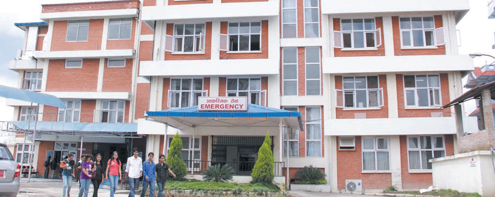KIST Medical College, Nepal