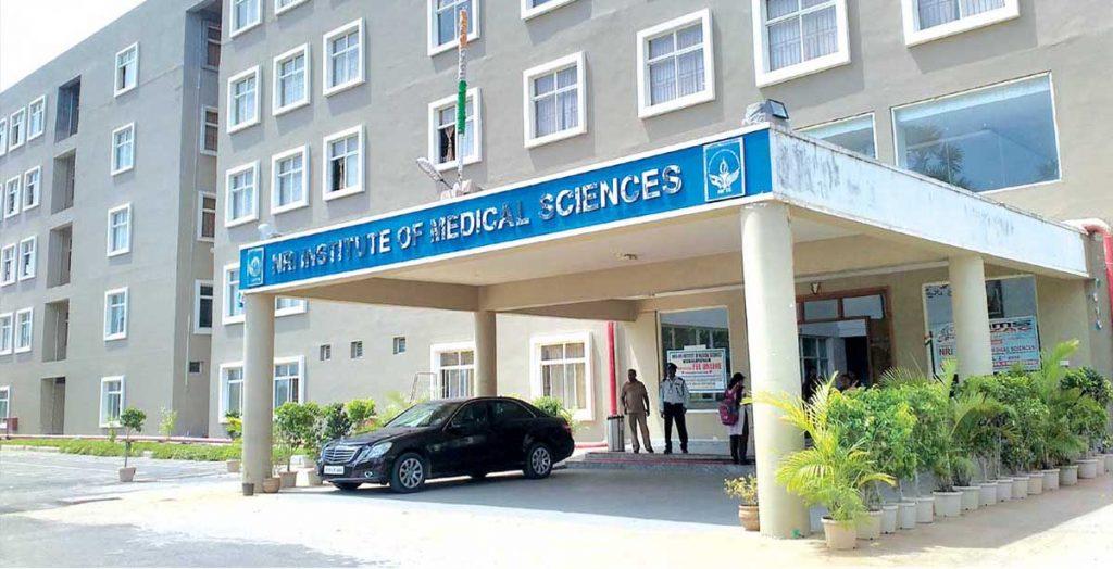 NRI Institute of Medical Sciences, Visakhapatnam
