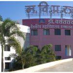 Dr Vasantrao Pawar Medical College- MBBS Admissions