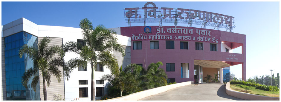 Dr Vasantrao Pawar Medical College Hospital and Research Center, Adgaon