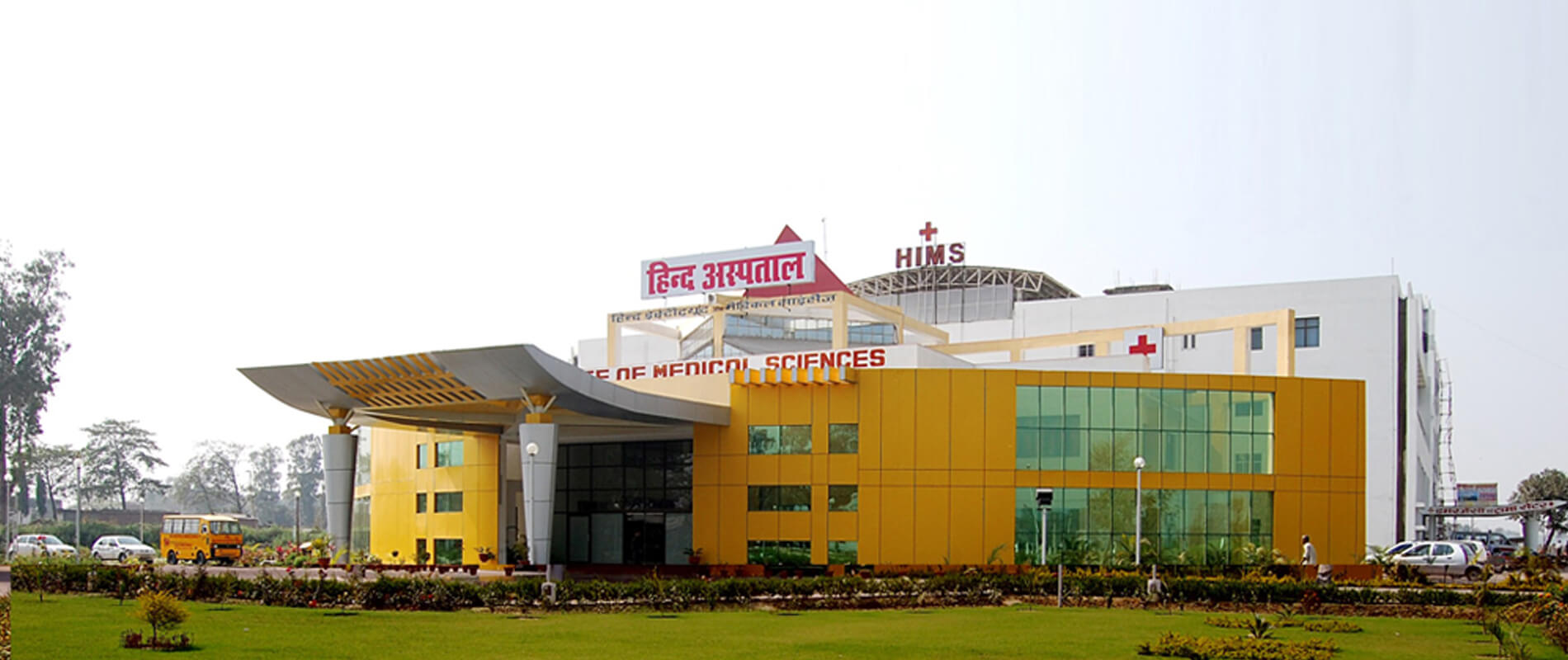 Top Medical College- Hind Institute | Proline Consultancy