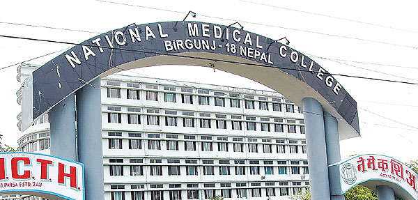 NATIONAL MEDICAL COLLEGE, Nepal