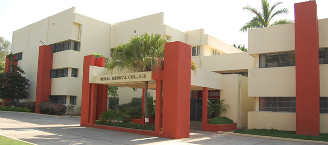 Rural Medical College and PIMS, Loni