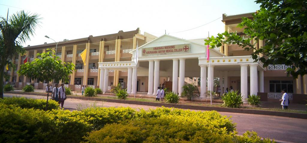 VMKV Medical College and Hospital, Salem