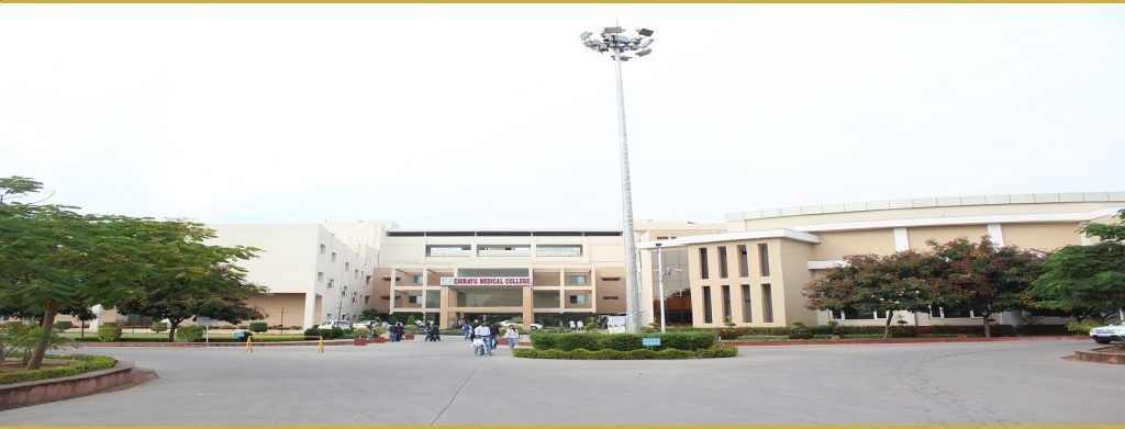 Chirayu Medical College and Hospital, Bhainsakhedi