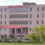 Rama Medical College | Kanpur | Proline Consultancy