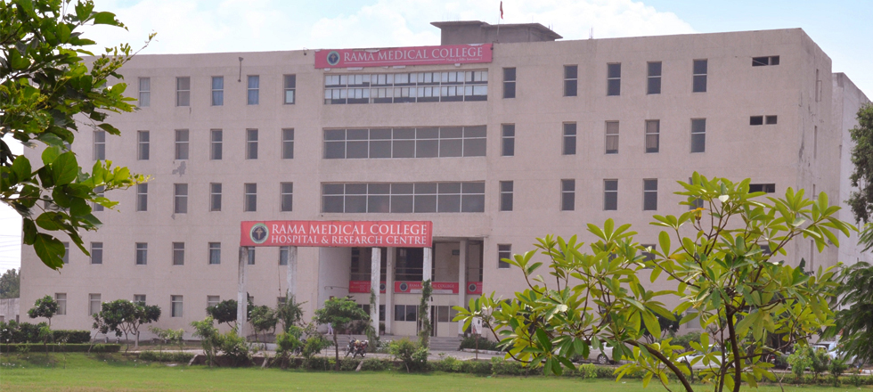Rama Medical College Hospital and Research Centre, Kanpur