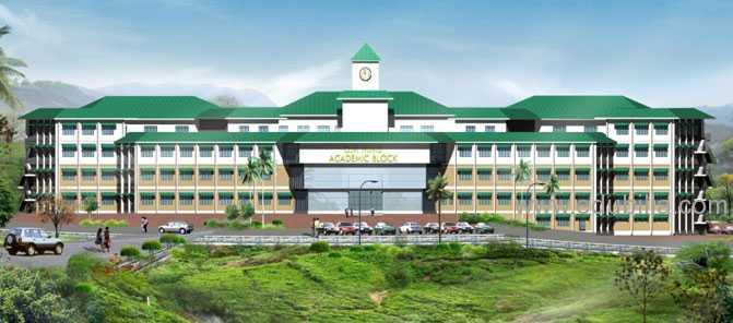 DM Wayanad Institute of Medical Sciences