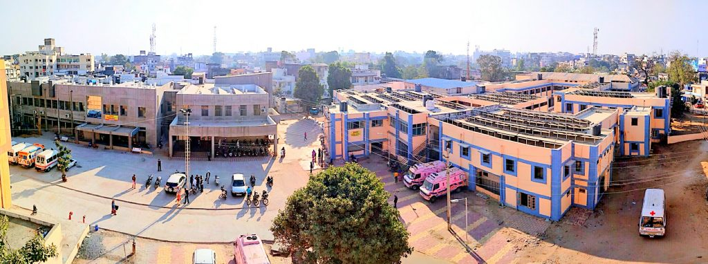 Banas Medical College & Reseach Institute