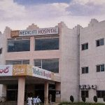 Mediciti Institute Of Medical Sciences- Proline Consultancy