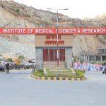 Ananta Institute of Medical Sciences- Proline Consultancy