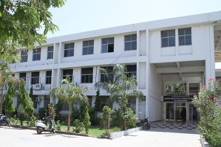 Nootan Medical College and Research Centre, Visnagar