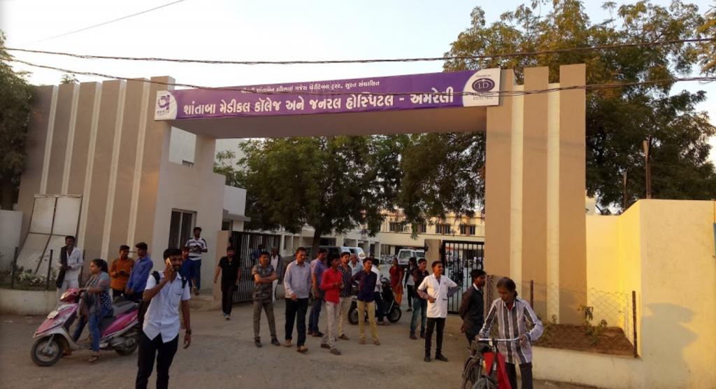 Shantabaa Medical college & Hospital