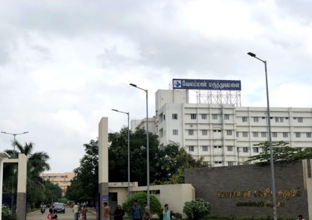 Velammal Medical College Hospital and Research Institute, Madurai