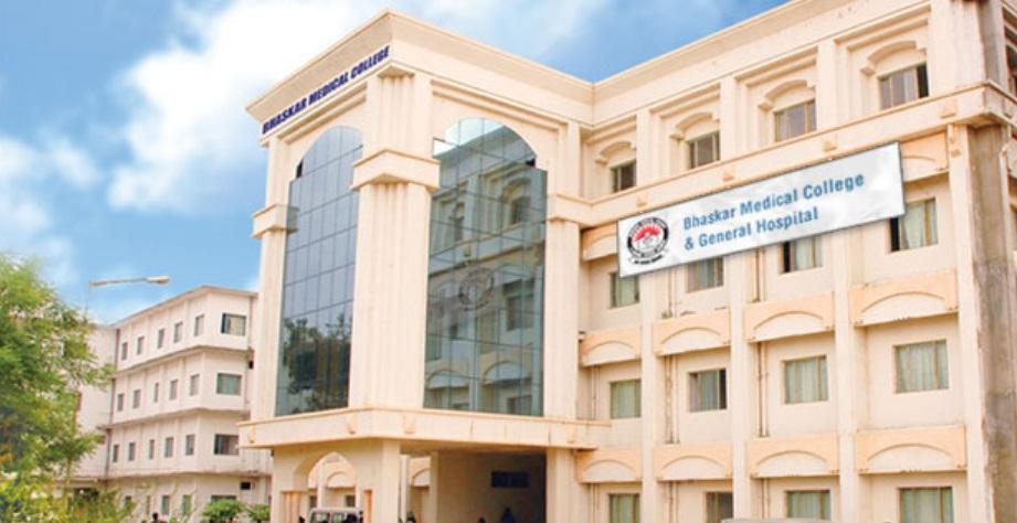 Bhaskar Medical College, Yenkapally