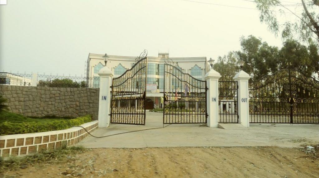 Dr. VRK Womens Medical College, Aziznagar