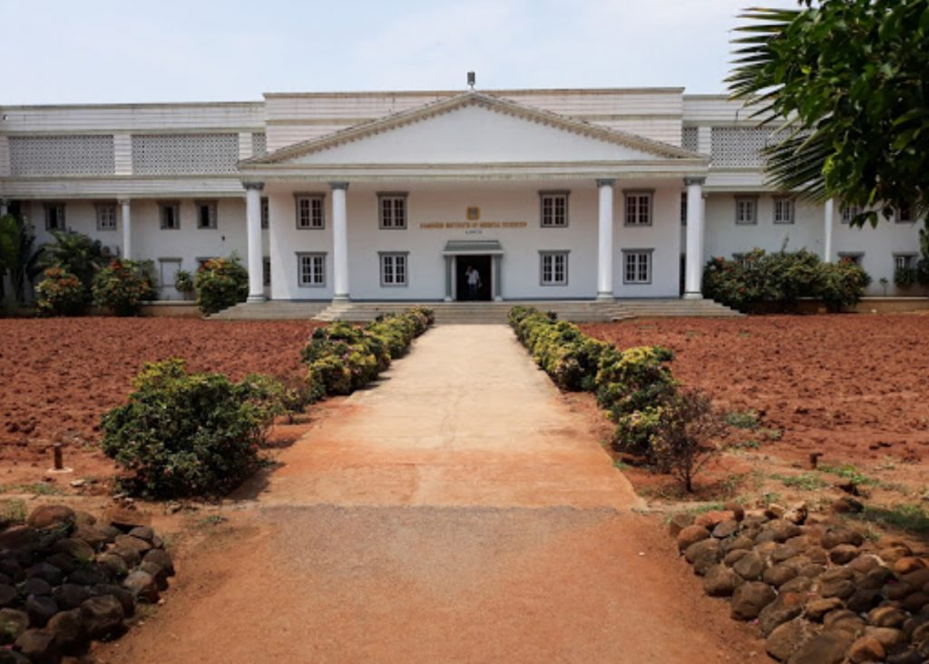 Kamineni Institute of Medical Sciences