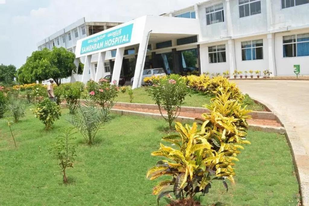 Sambram Medical college