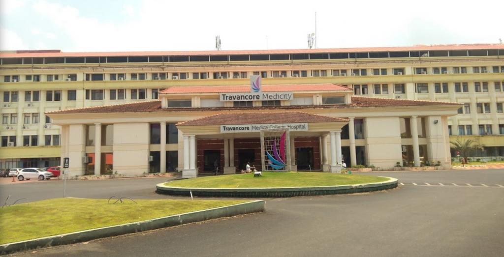 Travancore Medical College Hospital